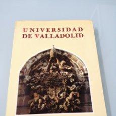 Libros de segunda mano: UNIVERSIDAD VALLADOLID, HISTORIA Y PATRIMONIO. VALLADOLID, 1980. Lote 176490374