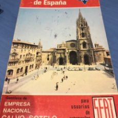 Libros de segunda mano: GUÍA TURÍSTICA DE ESPAÑA PARA USUARIOS DE AUTOMÓVILES SEAT 1971 NUMEROSA PUBLICIDAD. Lote 176505474