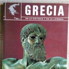 Libros de segunda mano: GRECIA EN LA HISTORIA Y EN LA LEYENDA. Lote 176773394