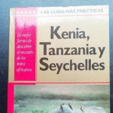 Libros de segunda mano: GUÍA DE VIAJE FODOR´S DE KENIA, TANZANIA Y SEYCHELLES. INCLUYE PLANOS. COMO NUEVA.. Lote 176823190