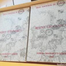 Libros de segunda mano: ATLAS NACIONAL DE ESPAÑA INSTITUTO GEOGRÁFICO Y CATASTRAL MADRID 1965. DOS LIBROS Y LÁMINAS. Lote 177284604