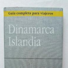 Libros de segunda mano: GUIA DE VIAJE DINAMARCA ISLANDIA ANAYA. Lote 177583032