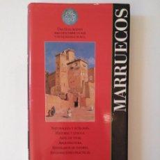 Libros de segunda mano: MARRUECOS: GUÍAS ACENTO. MADRID: ACENTO, 1994 (SEGUNDA EDICIÓN). ENCUADERNACIÓN SEMIRIGIDA CON SOBRE. Lote 177849962