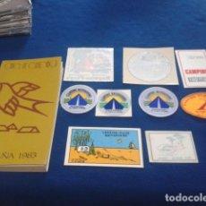 Libros de segunda mano: LOTE ( GUIA DE CAMPINGS ESPAÑA 1983 + 8 PEGATINAS: BASTIAGUEIRO CORUÑA, LEIRO ORENSE, BAYONA. Lote 178610975