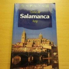 Libros de segunda mano: GUÍA DE SALAMANCA HOY (ANAYA TOURING). Lote 178669681