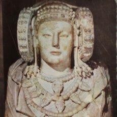 Libros de segunda mano: VIAJE POR TIERRAS DE ALICANTE - RAFAEL COLOMA. Lote 179223147