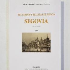 Libros de segunda mano: RECUERDOS Y BELLEZAS DE ESPAÑA - SEGOVIA - TDK125. Lote 179346861