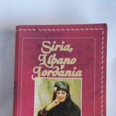Libros de segunda mano: SIRIA, LÍBANO Y JORDANIA GUÍA GRAN JAGUAR. Lote 179964692