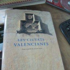 Libros de segunda mano: LES CIUTATS VALENCIANES. ART.548-349. Lote 180098821