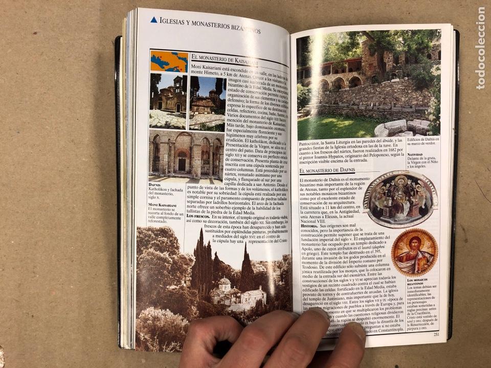 Libros de segunda mano: ATENAS. GUÍA ACENTO GALLIMARD 1994. ILUSTRADO. 456 PÁGINAS. - Foto 6 - 180114503