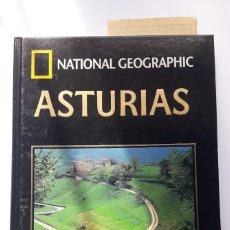 Libros de segunda mano: CONOCER ESPAÑA: ASTURIAS. NATIONAL GEOGRAPHIC. IMPECABLE.. Lote 180207733