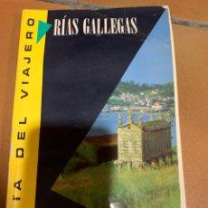 Libros de segunda mano: GUIA DEL VIAJERO. RIAS GALLEGAS.. Lote 180228665