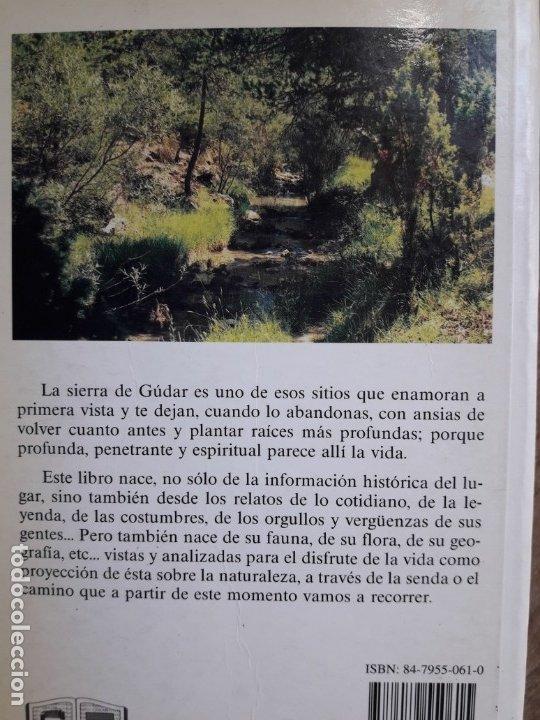 Libros de segunda mano: SENDERISMO: ANDAR POR VIRGEN DE LA VEGA Y LA SIERRA DE GÚDAR. - Foto 2 - 180289280