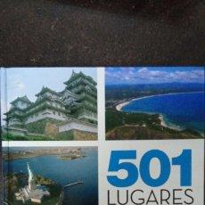 Libros de segunda mano: 501 LUGARES QUE NO PUEDES DEJAR DE VISITAR. Lote 180965593