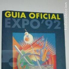 Libros de segunda mano: COLECCIONISMO EXPO ' 92 DE SEVILLA : GUIA OFICIAL . ENORME LIBRO. Lote 295386153