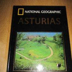 Libros de segunda mano: ASTURIAS. NATIONAL GEOGRAPHIC. CONOCER ESPAÑA. Lote 181757295