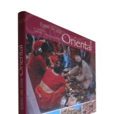 Libros de segunda mano: REF.0011176 ESTILO DE VIDA ORIENTAL. Lote 181983915