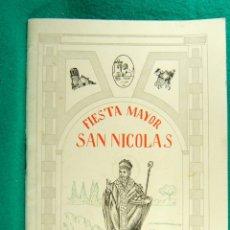 Libros de segunda mano: FIESTA MAYOR SAN NICOLAS-MALGRAT DE MAR-DIAS 6, 7 Y 8 DE DICIEMBRE 1959-JOSEP RODO PREV. RECTOR-1959. Lote 182879321