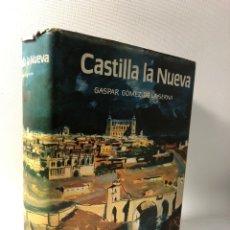 Libros de segunda mano: CASTILLA LA NUEVA ···GASPAR GOMEZ DE LA SERNA ·· EDIT. DESTINO ··· BARCELONA. Lote 183177837