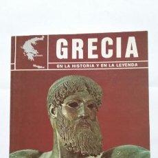 Libros de segunda mano: GRECIA EN LA HISTORIA Y EN LA LEYENDA. TDK407. Lote 183624336