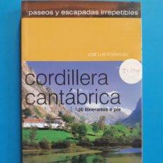Libros de segunda mano: CORDILLERA CANTABRICA. 30 ITINERARIOS A PIE. JOSE LUIS RODRIGUEZ. COMPLETAMENTE NUEVO. Lote 183897662
