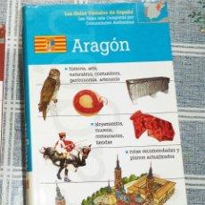Livres d'occasion: GUÍAS VISUALES DE ESPAÑA ARAGÓN. Lote 184832837