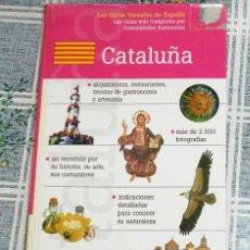 Livres d'occasion: GUÍAS VISUALES DE ESPAÑA CATALUÑA. Lote 184833207