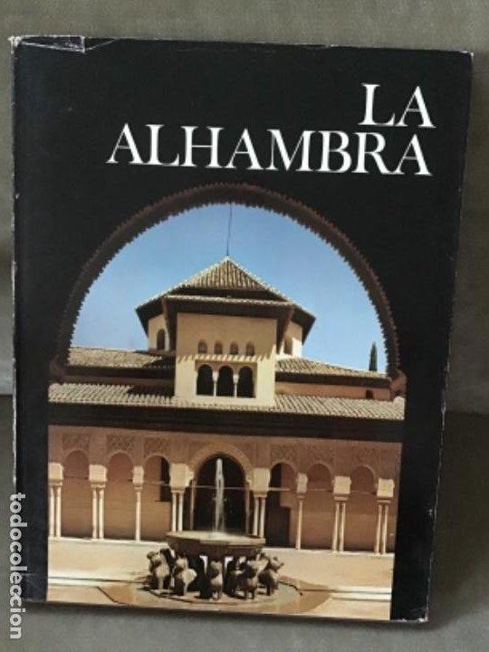 DESMOND STEWART - LA ALHAMBRA - READER'S DIGEST, 1974 - MUROS TESTIGOS DE LA HISTORIA (Libros de Segunda Mano - Geografía y Viajes)