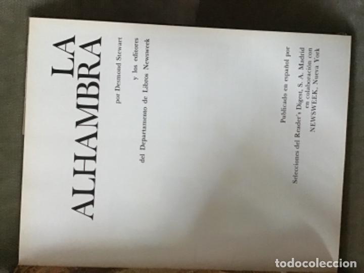 Libros de segunda mano: DESMOND STEWART - LA ALHAMBRA - READER'S DIGEST, 1974 - MUROS TESTIGOS DE LA HISTORIA - Foto 3 - 186241113