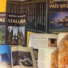 Libros de segunda mano: CONOCER ESPAÑA, 24 T, NATIONAL GEOGRAFIC. Lote 226642555