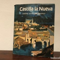 Libros de segunda mano: CASTILLA LA NUEVA. GASPAR GÓMEZ CDE LA SERNA. EDICION. DESTINO. FOTOGRAFIAS CATALÀ ROCA. TRADICIÓN. . Lote 188587928