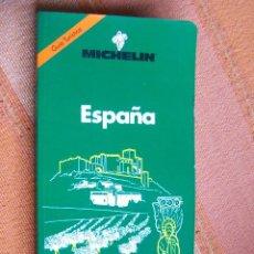 Libros de segunda mano: GUÍA TURÍSTICA MICHELÍN, ESPAÑA. 1992, EN ESPAÑOL.. Lote 188728321