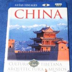 Libros de segunda mano: CHINA - GUÍAS VISUALES - EL PAIS AGUILAR. Lote 189365332