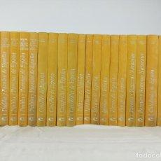 Libros de segunda mano: GRAN COLECCIÓN CULTURAL. PUEBLOS Y PARAISOS DE ESPAÑA, CATEDRALES, PALACIOS, PARQUES Y RESERVAS. 21. Lote 192246580