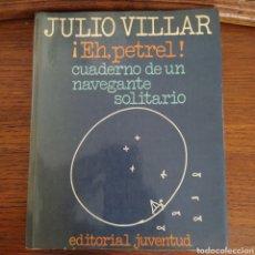 Libros de segunda mano: ¡EH PETREL! CUADERNO DE UN VIAJANTE SOLITARIO JULIO VILLAR ED. JUVENTUD ILUSTRADO 1974. Lote 206231372