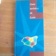 Libros de segunda mano: GUÍA TURÍSTICA DE LEÓN. DIPUTACIÓN PROVINCIAL. 1996 294PP. Lote 194266005