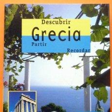 Libros de segunda mano: DESCUBRIR GRECIA - ELSA EDICIONES - 1998 - NUEVO. Lote 194357055