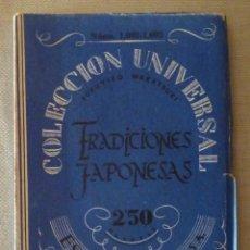 Libros de segunda mano: FUKUYIRO WAKATSUKI. TRADICIONES JAPONESAS. JAPÓN ANTIGUO. HISTORIA Y COSTUMBRES.. Lote 194551596