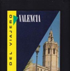 Libros de segunda mano: VALENCIA - GUIA DEL VIAJERO - SUSAETA EDITORIAL 1990. Lote 194593213