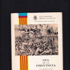 Libros de segunda mano: ALCOY - DIA DE LA PROVINCIA - DIPUTACION PROVINCIAL ALICANTE 1978 / ILUSTRADO. Lote 194634071