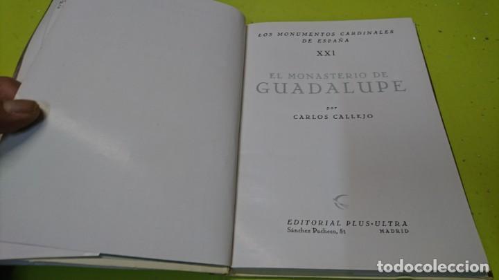 Libros de segunda mano: EL MONASTERIO DE GUADALUPE, CARLOS VALLEJO - Foto 4 - 194886541