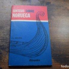 Libros de segunda mano: SINTESIS SOBRE NORUEGA, OSLO, 1970. Lote 194914551