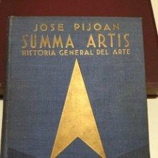 Libros de segunda mano: SUMMA ARTIS VOLUMEN XI. Lote 194935738