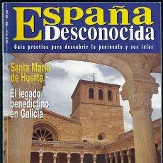 Libros de segunda mano: ESPAÑA DESCONOCIDA, 39: GALICIA BENEDICTINA / SANTA MARÍA DE HUERTA / FUENFRÍA / BORJA / SANGÜESA.... Lote 194968340