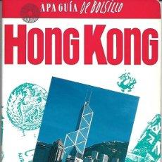 Libros de segunda mano: HONG KONG. APA GUÍA DE BOLSILLO. . Lote 194975542