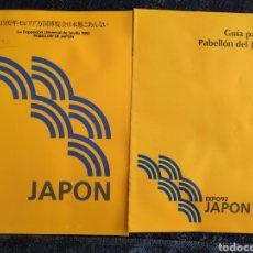 Libros de segunda mano: GUIAS ESPAÑOL Y JAPONÉS DEL PABELLÓN DE JAPÓN - GUÍA PARA EL PABELLÓN DEL JAPÓN - EXPO 92. Lote 195081111