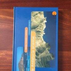 Libros de segunda mano: AEROGUIA DEL LITORAL DE ANDALUCIA ORIENTAL TAPA DURA GRAN FORMATO. Lote 195083013