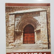 Libros de segunda mano: BRIHUEGA JARDÍN DE LA ALCARRIA POR ANTONIO HERRERA CASADO. 1975 (GUADALAJARA). Lote 195225018