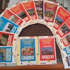 Libros de segunda mano: LOTE DE 15 LIBROS DE COMUNIDADES AUTÓNOMAS DE LA ENCICLOPEDIA DESCUBRIR ESPAÑA . Lote 195237150