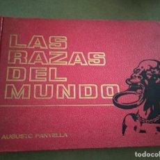 Libros de segunda mano: LAS RAZAS DEL MUNDO. (AUGUSTO PANYELLA,. Lote 195477973